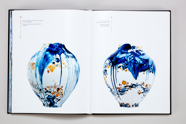 De Neige, d'Or et d'Azur,  l'œuvre céramique de Chu Teh-Chun